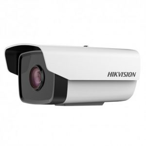 17 -network-bullet-camera-with-night-vision-range-up-to-50m